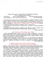 2014-4_ulan_pietnastak